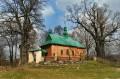 Cerkiew w Hłomczy