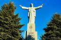MAŁA - Pomnik Chrystusa Króla