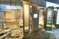 Ekspozycja archeologiczna z ekranami dotykowymi
