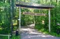 Wejście do rezerwatu
